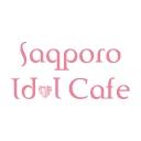 札幌アイドルカフェから生放送!『初見さん大歓迎(^○^)』