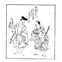 歴史と文化をヌルっと見る会(旧称:日本史なんです。)