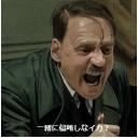 総統閣下ノススメ☆