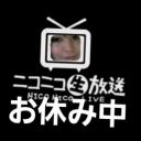はーちゃんの雑談放送(´∀`(⊃*⊂)