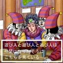 人気の「なめ」動画 19本 -なめのなめによるなめのための放送!