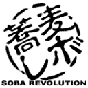 Guitar in SOBA REVOLUTION