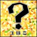 人気の「バイノーラル」動画 1,226本 -うわあああああネコノッテ!!!(◎Д◎)