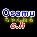Osamu channel