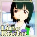 泣けるアイマス -ニコマスLineRadio