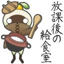 人気の「Fate/go」動画 8,741本 -放課後の給食室