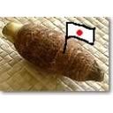 タロ芋コミュ