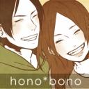 hono*bono