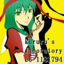 kururu's laboratory