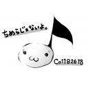 人気の「戦場の絆」動画 47,650本 -スタジオChimera