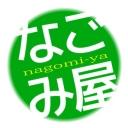 なごみ屋 ニコ生放送