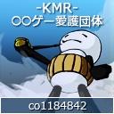 人気の「隠れた名作」動画 2,039本 -新KMR○○ゲー愛護団体