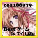 ✽ Best ゲーム Is マイ LiFe ✽