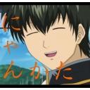 人気の「中井和哉」動画 959本 -。.:*・゚。.:*・゚一生抹茶アイスを愛することを誓います。.:*・゚。.:*・゚