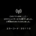 バトレボ放送コミュニティ(故)