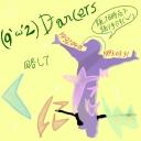 【踊ってみた】1992's【(9`ω´2)Dancers】