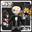 にゃんコミュ-Nyannko Community-