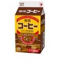 coffee + milk = コーヒー牛乳