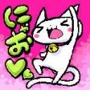 "..A poor talker ""Nyao""☆*.."