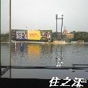wktk@pspの競艇・競輪雑談コミュニティ