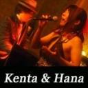 ♪JAZZ生演奏バー@ニコ生 ボーカル×ピアノ Kenta&Hana