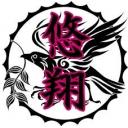 人気の「エロゲー」動画 3,402本 -†ALICEのギャルゲ放送局†
