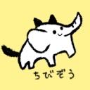 人気の「ノビタ」動画 1,498本 -チビとよばれるちびによる◆ちびらぢ◆