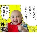 『コバ』の二コニコ生放送