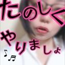 キーワードで動画検索 J-POP - ❤おとなりの奥たま❤