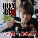 DQN48(・xキ)-どぎゃしこ48-