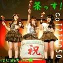 合言葉わあああ!!! 茶っす!  趣味×雑談×ラジオ×AKB48★