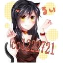 C h e l s e a ―黒い猫の尻尾―
