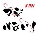 KENのものすごくパない放送