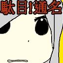 人気の「安倍晋三」動画 10,820本 -.・*.・:すみれの花・*.・: