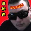 初心者~BIGBOSSの放送!