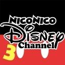 人気の「ニコニコディズニーツアー」動画 8,107本 -ニコニコディズニーチャンネル(0)