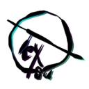 キーワードで動画検索 otetsu - otetsu コミュニティ
