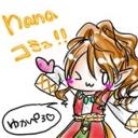 nana  コミュ