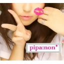 ○○○ + pipa:non*=???
