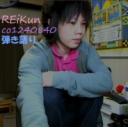人気の「音楽」動画 1,176,957本 -REiKun@弾き語り
