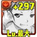 (ほ´・ω・)サイズvol2
