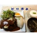 げーむ食堂 びにーる亭 京都総本店