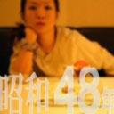 S48年生のヒヨコ