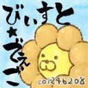 でぇごのゲーム日和(´ω`)