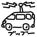 Video search by keyword 湯毛 - デンパカーの車庫