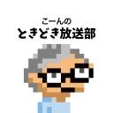 くうねるげーむ(´Д` )