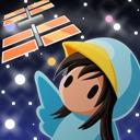 国際宇宙ステーションを見よう!