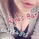 Ryu's Bar