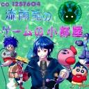 キーワードで動画検索 SFC - 新 流雨兎(りゅうと)のゲームの小部屋