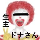 人気の「戦争」動画 3,938本 -【ドナさんのゲーム配信】みんなで雑談しながらいろんなゲームするなり(`・ω・´)b